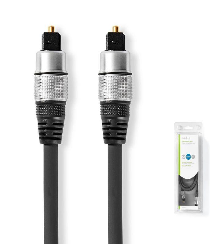 Professzionális optikai kábel, 2,5m Toslink - Toslink (HQAS4623-2.5)